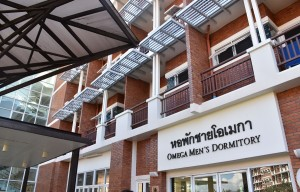 Dormitory at Payap University constructed with ASHA support.