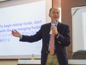 Ricky Cheng often speaks on fundraising topics at our network institutions.