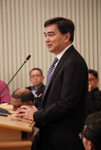 HE Mr. Abhisit Vejjajiva, former prime minister of Thailand, gives keynote remarks at the AULP.