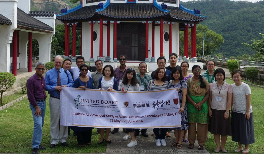 Institute for Advanced Study in Asian Cultures and