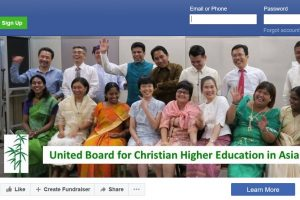 The United Board is Now on Facebook